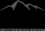 ПИК Светотехническая компания