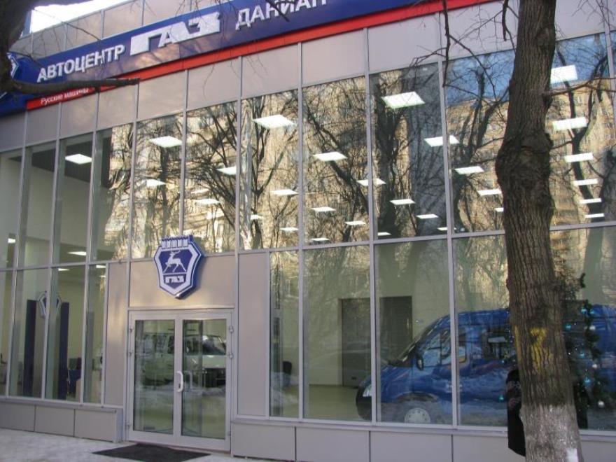 """Освещение """"Автоцентр ГАЗ Дунайский"""""""