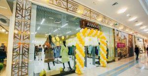 Освещение магазина одежды Animax