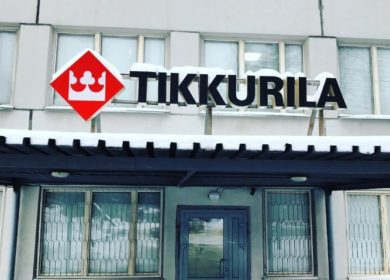 Освещение помещений в компании Tikkurila