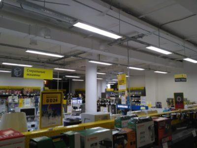 Освещение гипермаркета Техносила