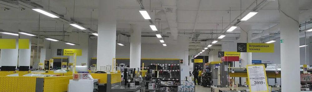 Освещение гипермаркета электроники
