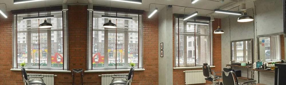 Светодиодное освещение парикмахерской