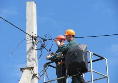 Ремонт опор воздушных линий электропередачи
